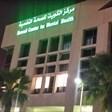 مركز الكويت للصحة النفسية