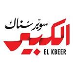 El Kbeer Restaurant - Achrafieh (Mar Mikhael), Lebanon