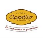 مطعم أبيتيتو تراتوريا - فرع برمانا - لبنان
