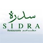 مجمع سدرة للمطاعم  - الكويت