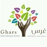 مدرسة غرس ثنائية اللغة - الكويت