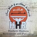 Hashem Hashem Restaurant - Hawally Branch - Kuwait