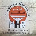 Hashem Hashem