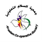 Salam Co-operative Society (Block 7) - Kuwait