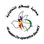 جمعية السلام التعاونية (قطعة 4) - الكويت