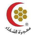 Mujeza Honey - Kuwait