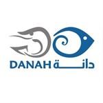 شركة أسماك الدانة المتحدة - الكويت