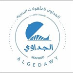Al Gedawy Seafood Restaurant - Kuwait
