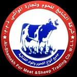 Al Shamekh for Meat & Sheep Trading Company - Shweikh, Kuwait