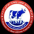 Al Shamekh for Meat & Sheep