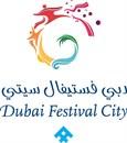 مجمع دبي فستيفال سيتي مول - الإمارات