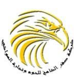 Saqer Al Shamekh Meat Trading Company - Shweikh, Kuwait