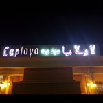 Laplaya Cafe - Sharq, Kuwait