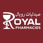 صيدلية رويال - فرع المهبولة - الكويت