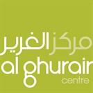 Al Ghurair Centre - Dubai, UAE