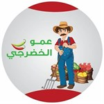 3mo Lkhadarji - Hawally, Kuwait
