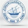 بنك الكويت المركزي - مدينة الكويت، الكويت