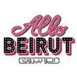 الو بيروت فرع الوصل (سيتي ووك)