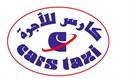 كارس للأجرة - دبي، الإمارات