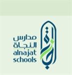Al Najat Schools - Kuwait