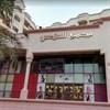 Sondos Complex - Hawally, Kuwait