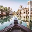 سوق مدينة جميرا دبي