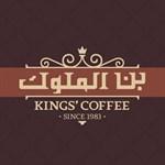Kings' Coffee - Kuwait