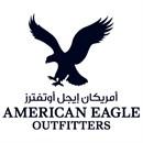 أمريكان إيجل أوتفترز - فرع الري (غراند أفنيو) - الكويت