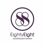 Eighty Eight Juice and Desserts - Ardiya (Square Park) Branch - Kuwait
