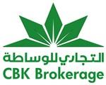شركة التجاري للوساطة المالية - الكويت