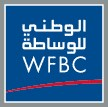 Watani Financial Brokerage Company - NBK Ministries Zone South Surra Branch - Kuwait