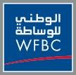شركة الوطني للوساطة المالية - (بنك الكويت الوطني - فرع منطقة الوزارات جنوب السرة) - الكويت