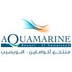 فندق و منتجع أكوامارين النويصيب - الكويت
