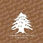 Lebanese Al Sayed Restaurant - Salmiya, Kuwait