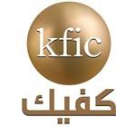 Kuwait Finance & Investment Company (KFIC) - Qurain Market Branch - Kuwait