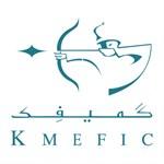 Kuwait & Middle East Financial Investment Company (KMEFIC) - Merqab (Burj Jasim), Kuwait