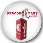 Dragon Mart Kuwait - Dajeej, Kuwait
