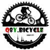 Q8y Bicycle - Jabriya, Kuwait