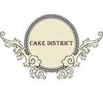 Cake District - Salmiya, Kuwait