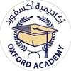 أكاديمية أكسفورد الكويت