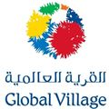 القرية العالمية - دبي، الإمارات