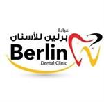Berlin Dental Clinic - Kuwait