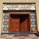 Dubai Museum - UAE