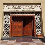 متحف دبي، الإمارات