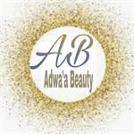 Adwaa Beauty Ladies Salon - Maidan Hawalli, Kuwait