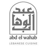 Abdel Wahab Restaurant - UAE
