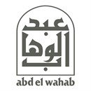 Abd El Wahab Restaurant - Mirdif (City Centre) Branch - Dubai, UAE