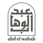 Abd El Wahab Restaurant - Kuwait