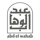 مطعم عبد الوهاب - فرع دبي مارينا (مينا 7) - الإمارات