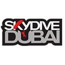 سكاي دايف دبي فرع نخلة جميرا - الإمارات
